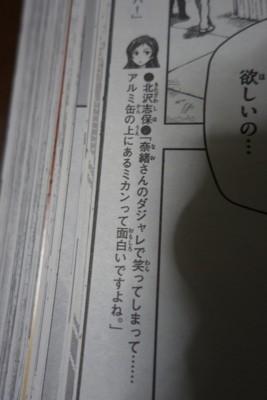 f:id:jagabata:20150513015101j:image