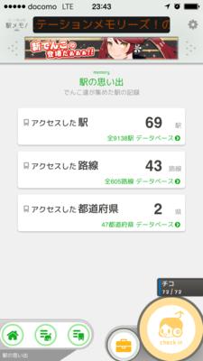 f:id:jagabata:20150615015505p:image