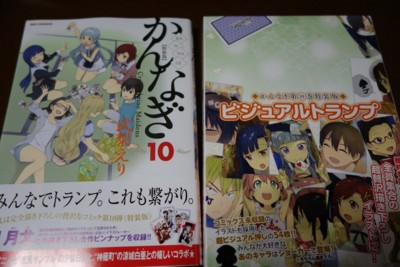 f:id:jagabata:20150801022536j:image