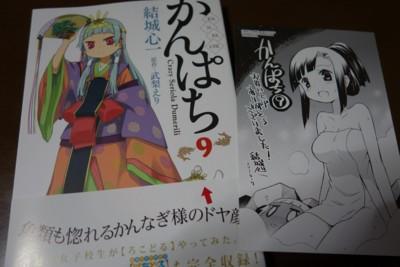 f:id:jagabata:20150801022614j:image