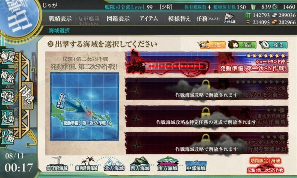 f:id:jagabata:20150811014952j:image