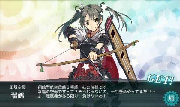 f:id:jagabata:20150818020026j:image
