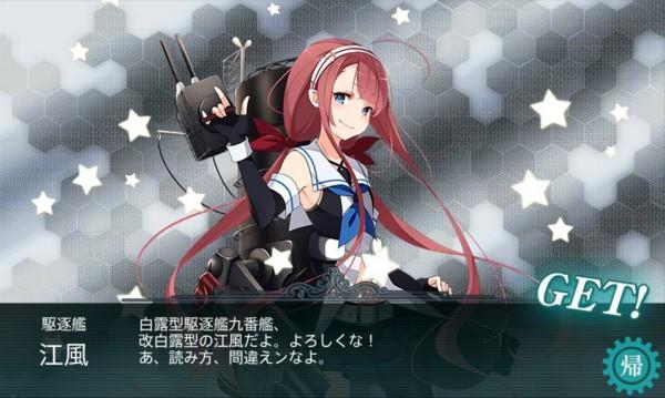 f:id:jagabata:20150818020052j:image