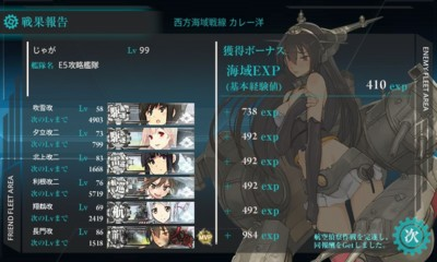 f:id:jagabata:20150824011422j:image
