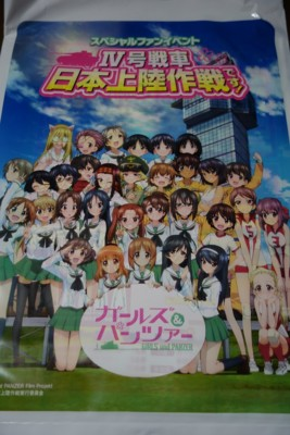 f:id:jagabata:20150830022302j:image