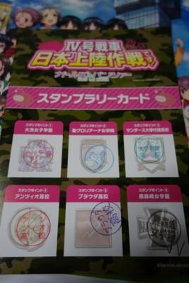 f:id:jagabata:20150830022400j:image
