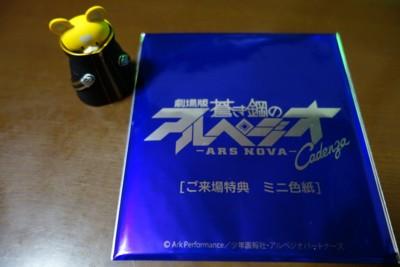 f:id:jagabata:20151004023404j:image