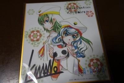 f:id:jagabata:20151011015606j:image