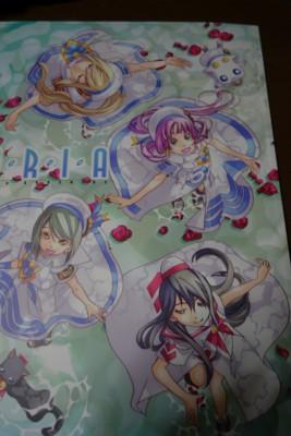 f:id:jagabata:20151011015628j:image