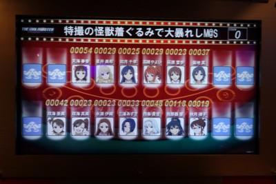 f:id:jagabata:20151024024428j:image