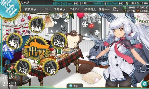 f:id:jagabata:20151119022602j:image