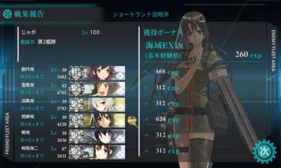 f:id:jagabata:20151121021209j:image