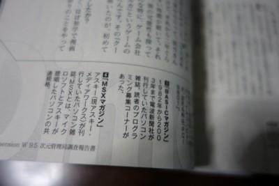 f:id:jagabata:20151226022534j:image