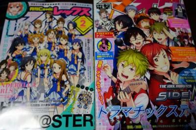 f:id:jagabata:20151227020222j:image