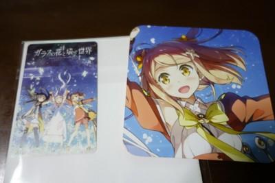 f:id:jagabata:20160110005859j:image