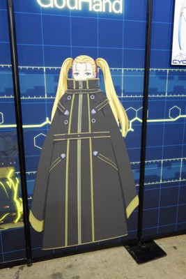 f:id:jagabata:20160209004715j:image