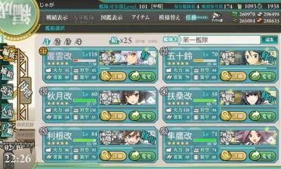 f:id:jagabata:20160212021351j:image