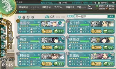 f:id:jagabata:20160212021413j:image
