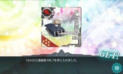 f:id:jagabata:20160212021541j:image