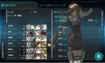 f:id:jagabata:20160216013430j:image