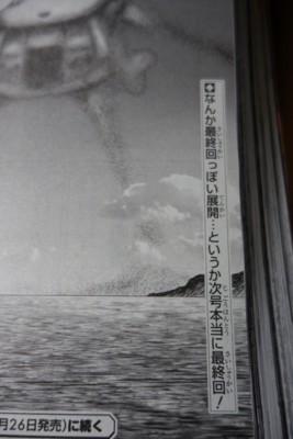 f:id:jagabata:20160228021618j:image