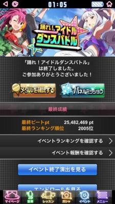 f:id:jagabata:20160308020927j:image