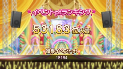 f:id:jagabata:20160329011907j:image