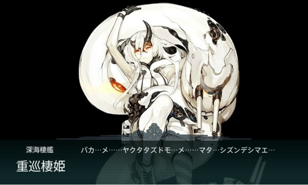 f:id:jagabata:20160514021735j:image