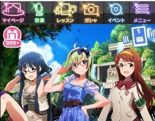 f:id:jagabata:20160712015832j:image