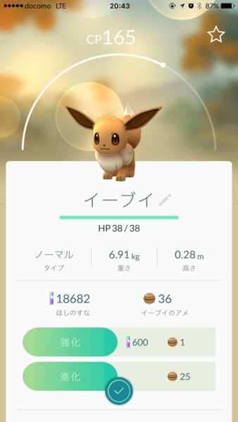 f:id:jagabata:20160726013749j:image