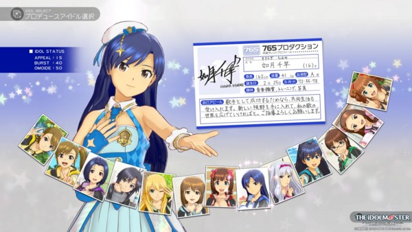 f:id:jagabata:20160729015124j:image