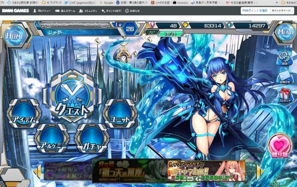f:id:jagabata:20160903022130j:image