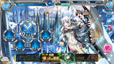 f:id:jagabata:20160908020919j:image