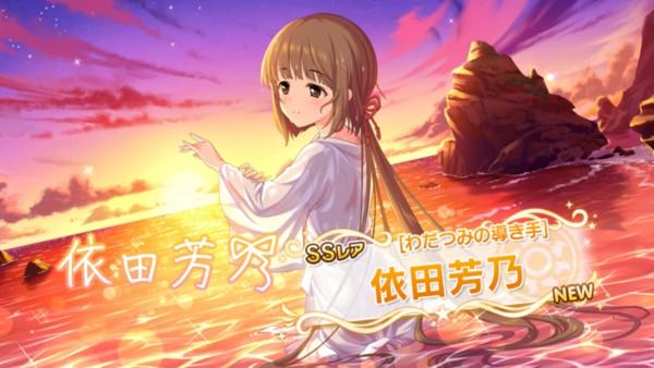 f:id:jagabata:20160914013846j:image
