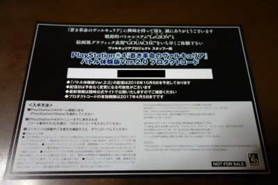 f:id:jagabata:20160916020532j:image