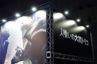 f:id:jagabata:20160916020917j:image