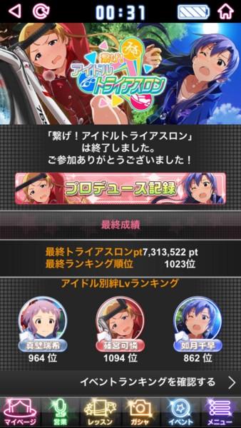 f:id:jagabata:20160924020714j:image