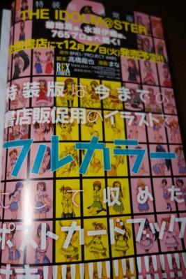 f:id:jagabata:20161028015255j:image