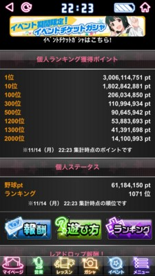 f:id:jagabata:20161116010257j:image
