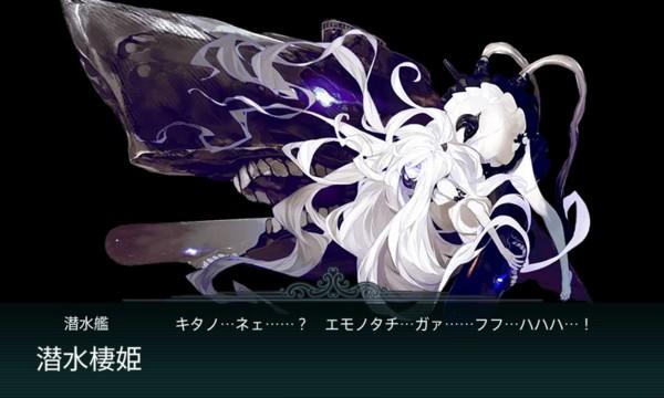 f:id:jagabata:20161122004806j:image