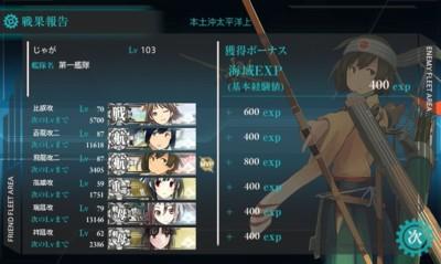 f:id:jagabata:20161202013337j:image