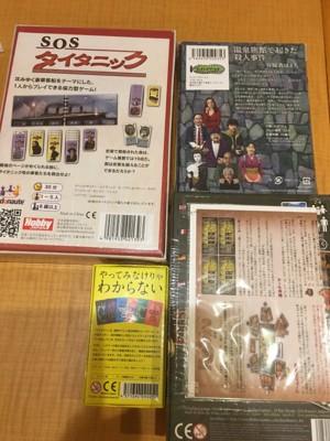 f:id:jagabata:20170103004620j:image