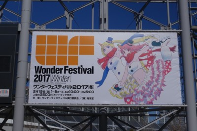 f:id:jagabata:20170220011314j:image