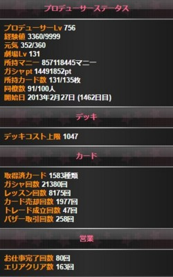 f:id:jagabata:20170228020339j:image