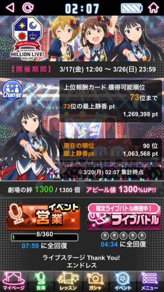 f:id:jagabata:20170320021958j:image