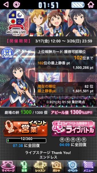 f:id:jagabata:20170321021803j:image