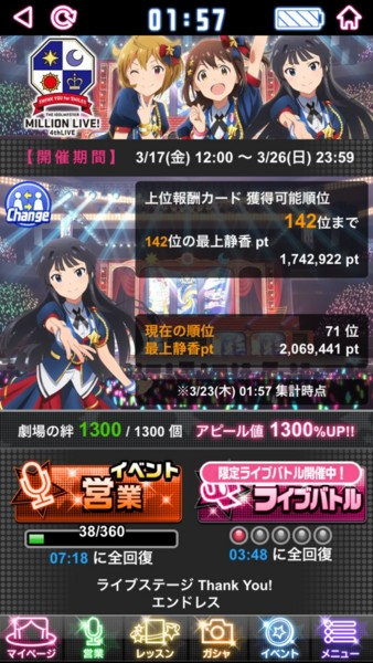 f:id:jagabata:20170323020901j:image