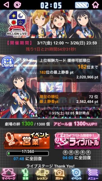 f:id:jagabata:20170325022405j:image