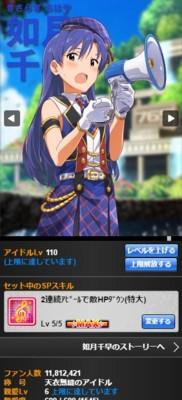 f:id:jagabata:20170325022444j:image