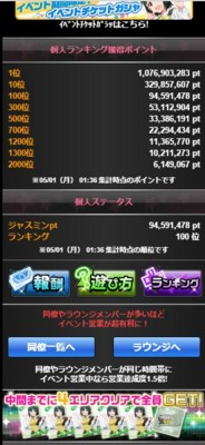 f:id:jagabata:20170501020144j:image